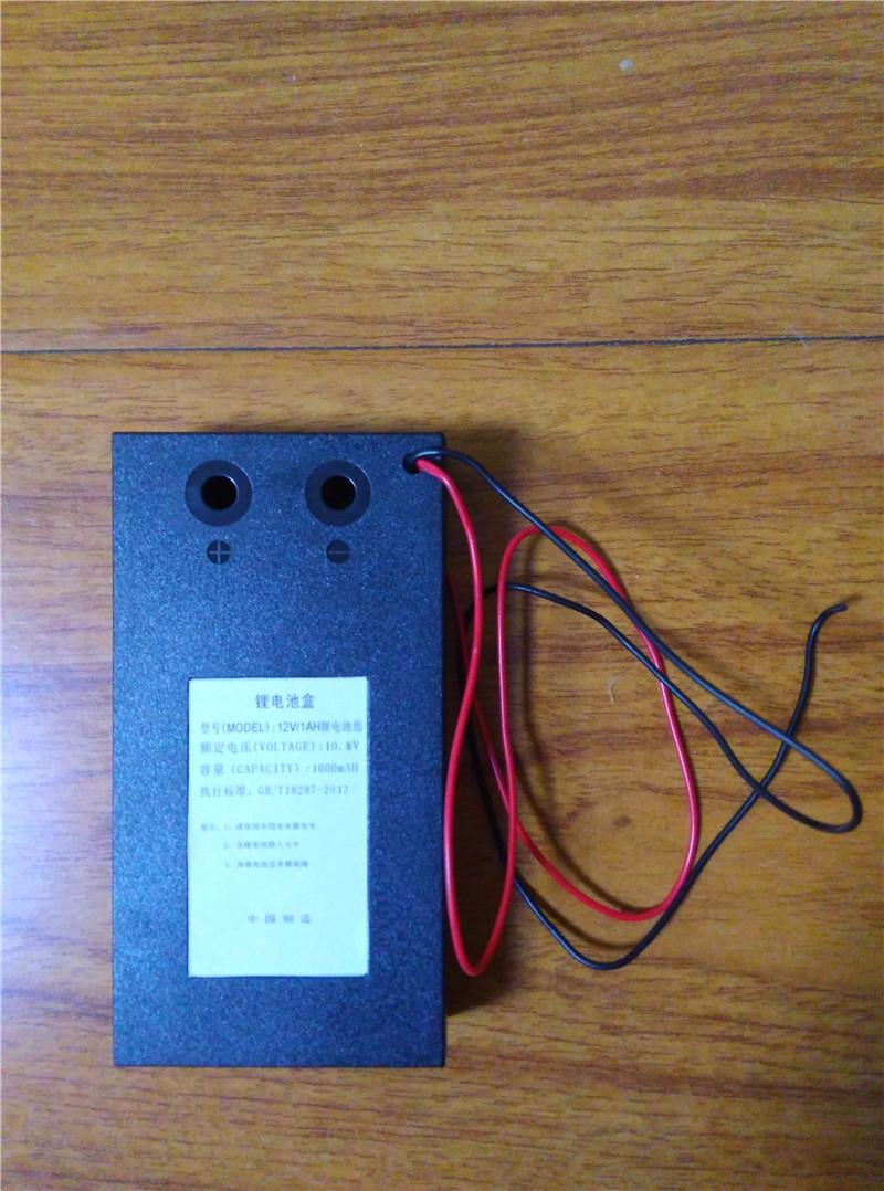 12V 1AH 锂电池组