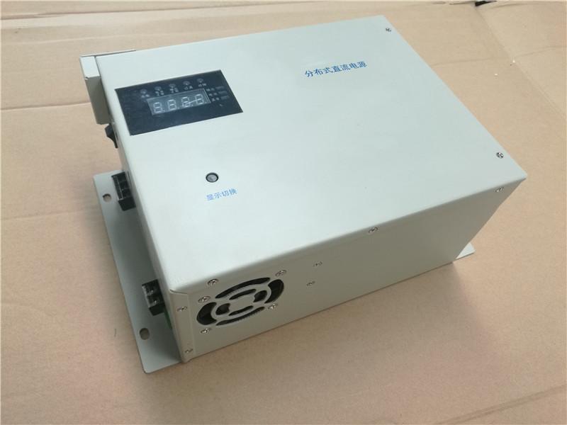 TH-300分布式直流电源