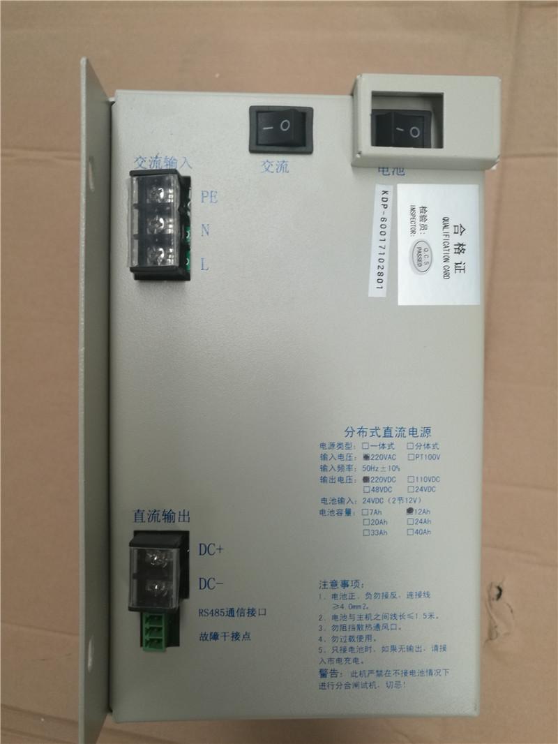 TH-300分布式直流电源 接线图