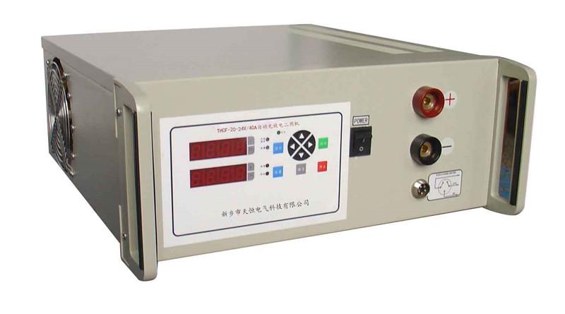 THCF-20-24V  40A 智能充放电机