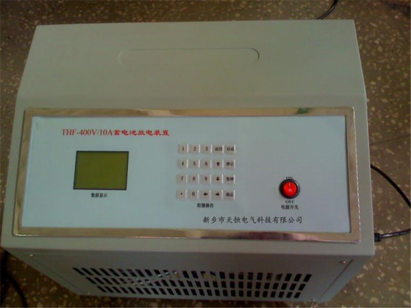 THF-400V 10A 智能放电仪