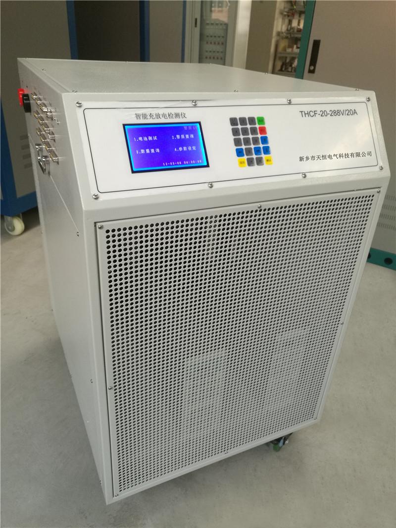THCF-20-288V 20A 智能充放电检测仪