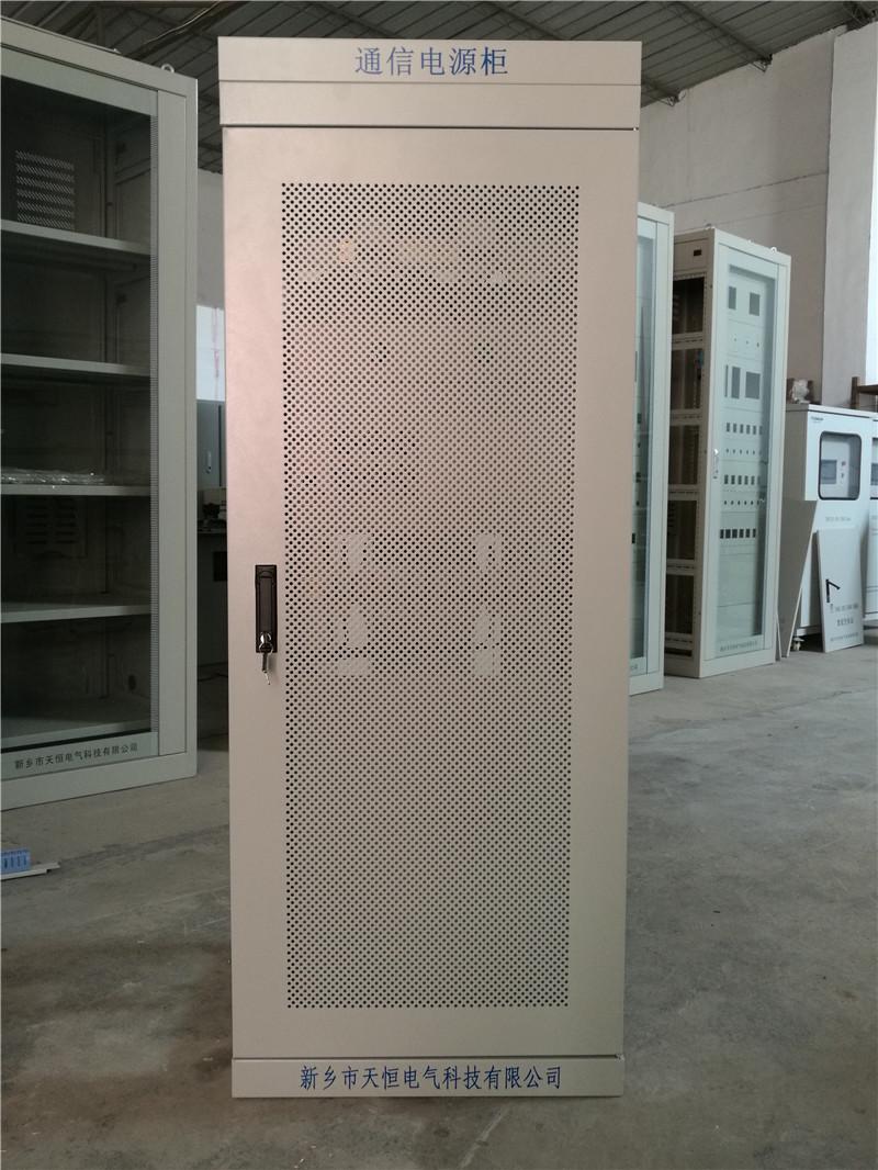 THT-48V  100A 通信电源