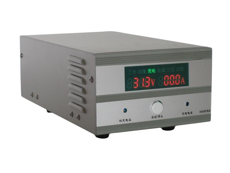 24V  30A 充电机