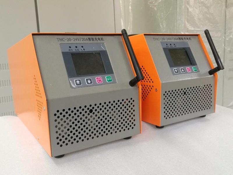 THC-20-24V 20A智能充电机
