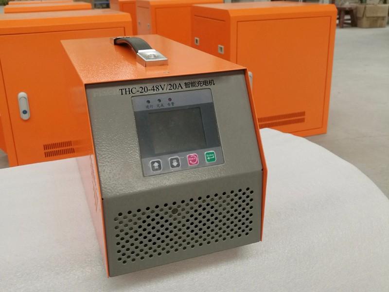 THC-20-48V 20A智能充电机