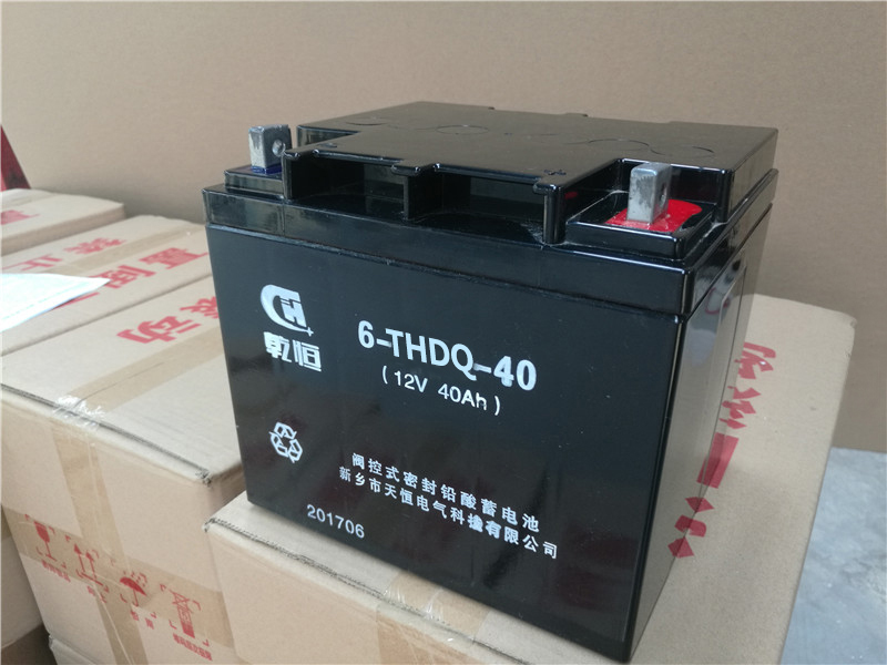 6-THDQ-40