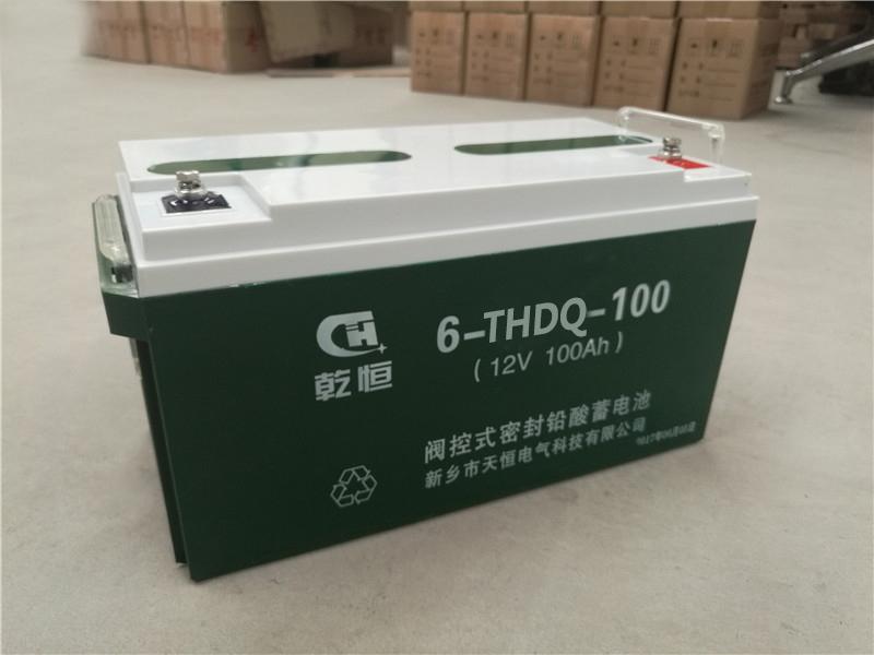 6-THDQ-100
