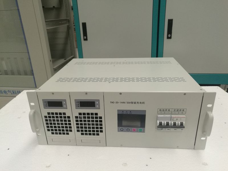 144V 30A智能充电机