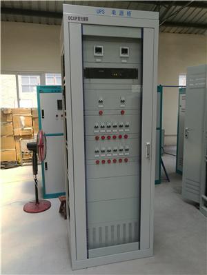 5KVA  UPS电源