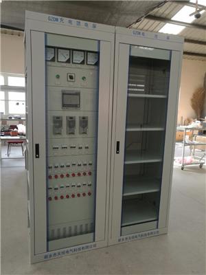 GZDW-65AH 220V 直流屏(艾默生配置)