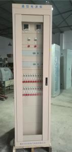 THT-48V  80A 通信电源