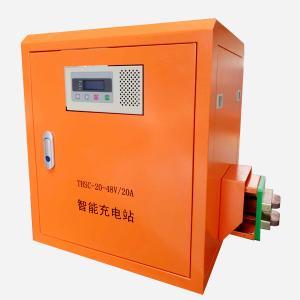 AGV在线充电系统系列