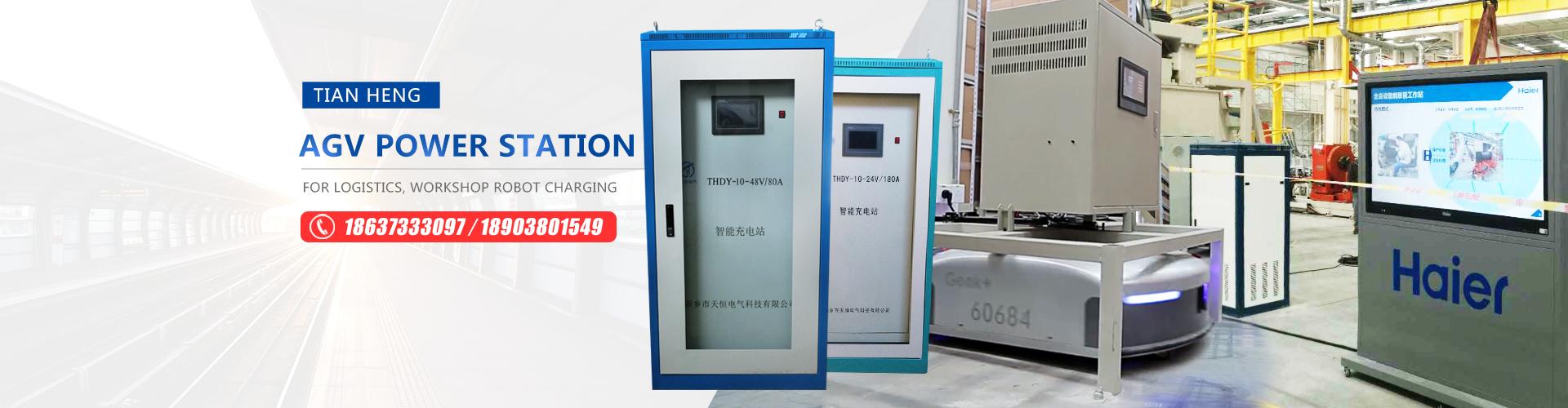 Xinxiang Tianheng Electric Technology Co., Ltd.