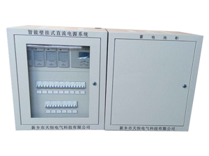 Wall mounted DC power supply system