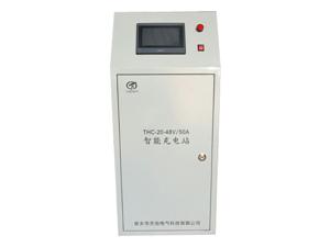 THC-20-48V/50A