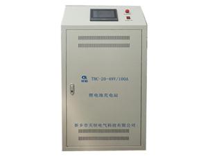 THC-20-48V/100A