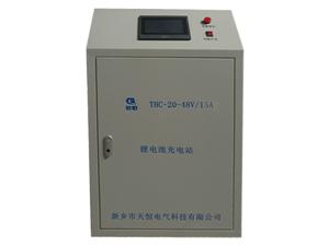 THC-20-48V/15A
