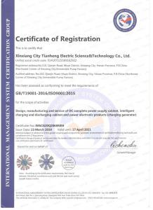 Quality management system ( QMS) certificate